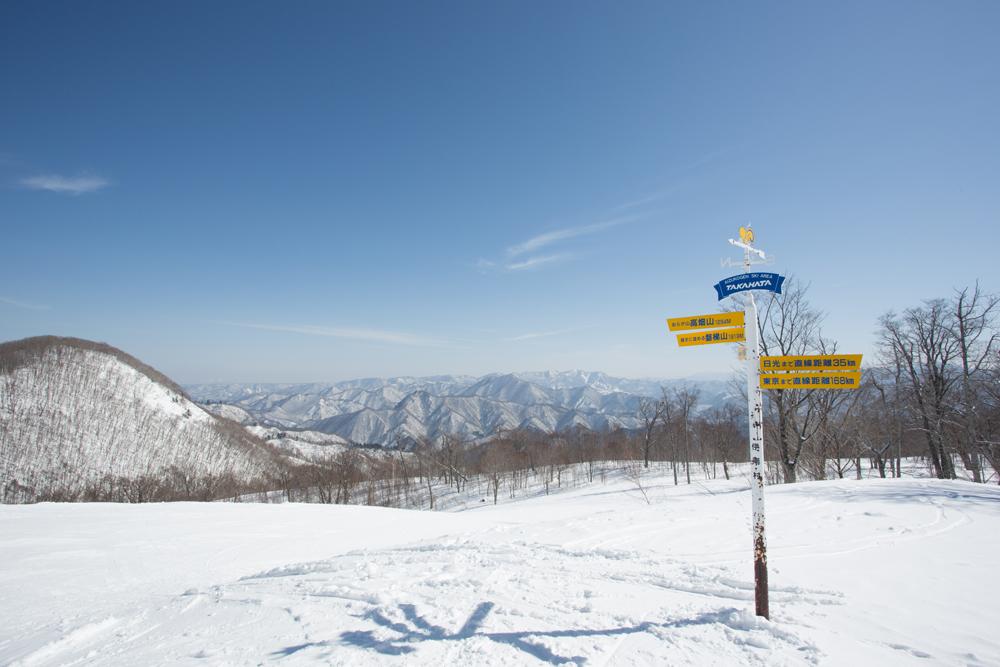 会津高原高畑滑雪场 (指定管理)