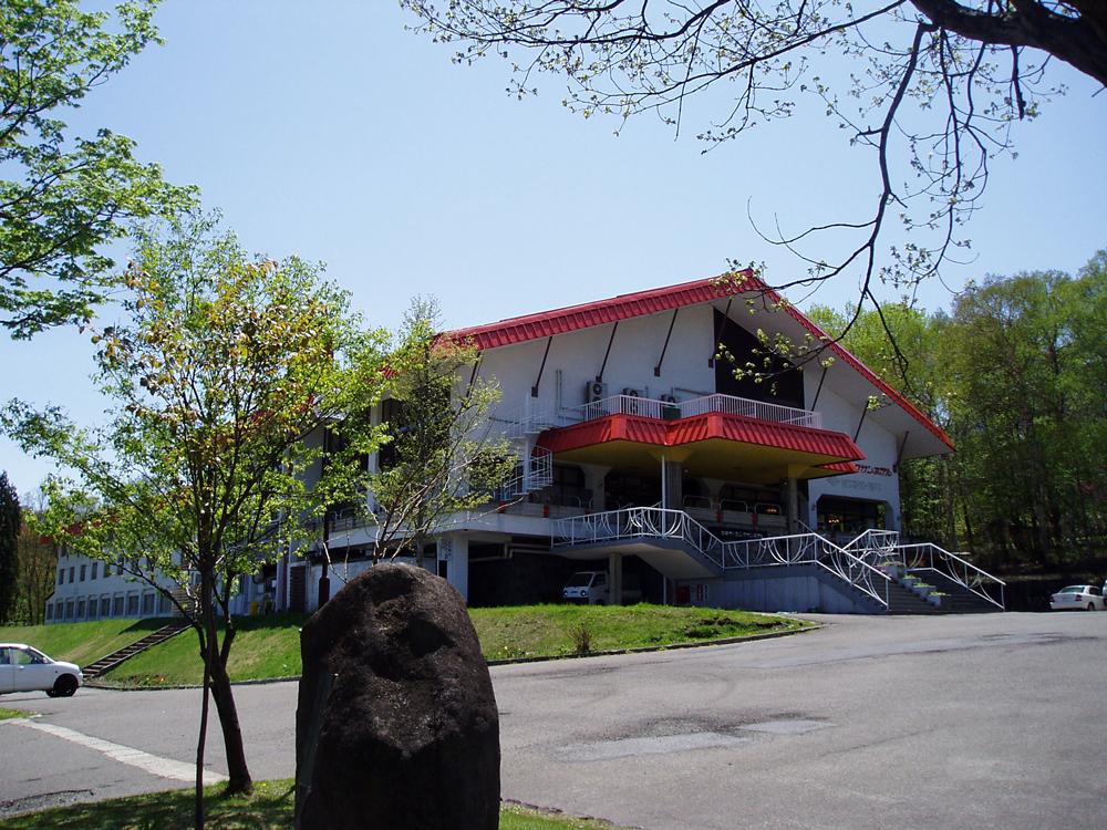黒姫ライジングサンホテル 信州自然大学校 黒姫校