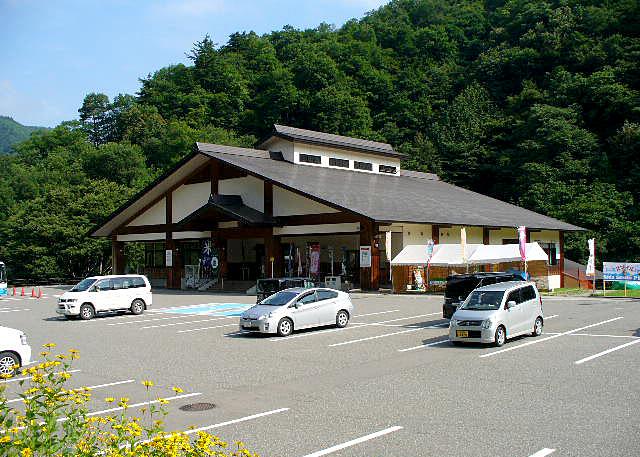 道の駅 山口温泉 きらら289(指定管理)